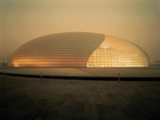 The Egg, Beijing